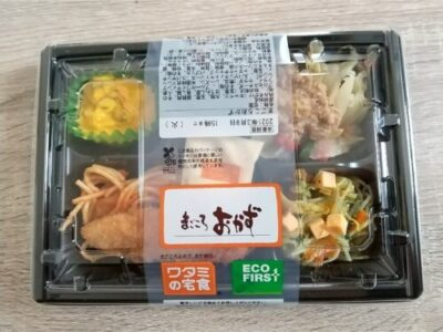 Watami's home meal review
