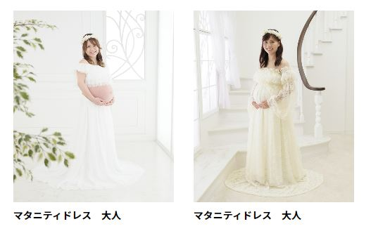 Studio Alice Maternity Photo Costume