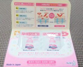 Baby souvenirs