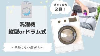 Drum type washer / dryer failed