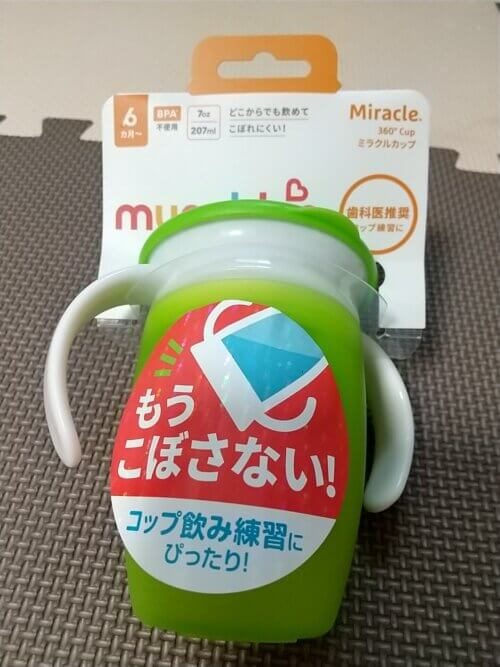 Miracle cup can be used from when